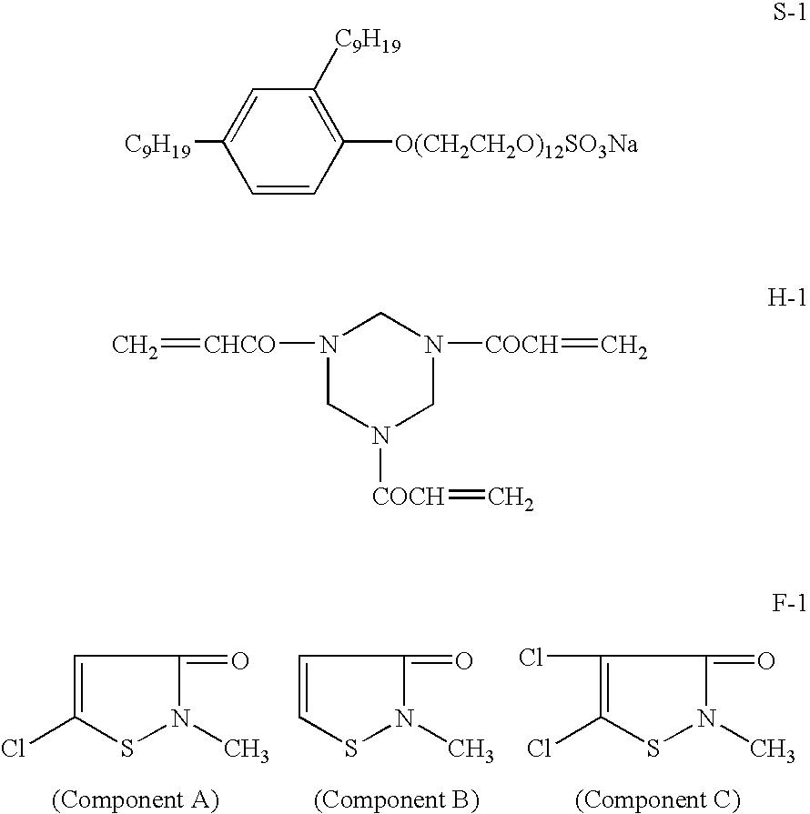 Figure US20040218169A1-20041104-C00001