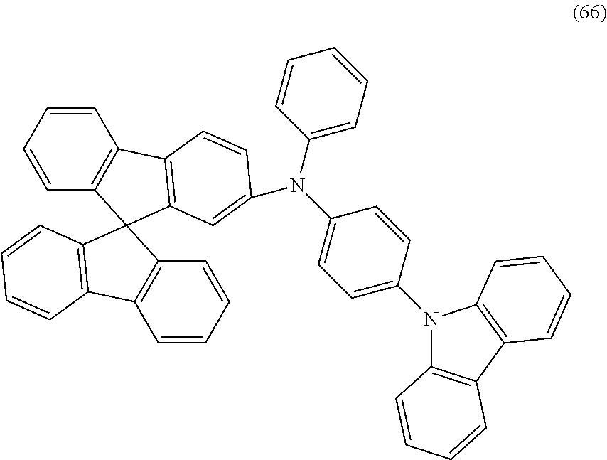 Figure US09548457-20170117-C00018