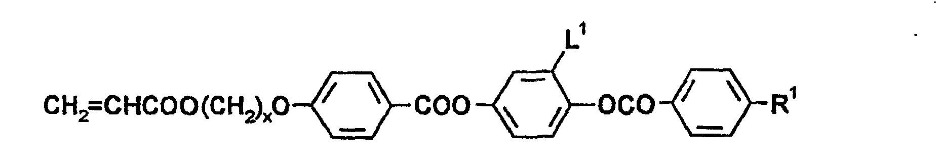 Figure 00320005