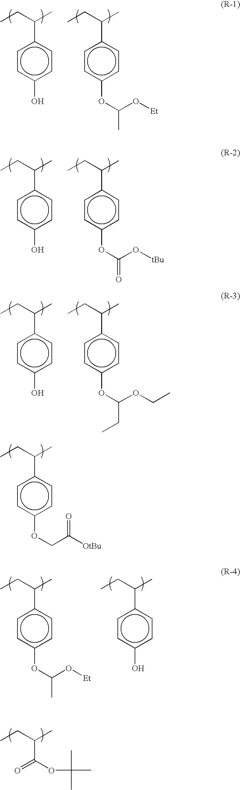 Figure US08530148-20130910-C00043