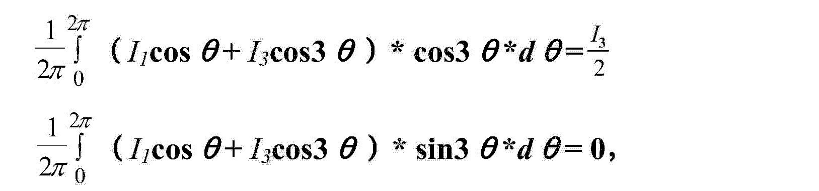 Figure CN104364989AC00042