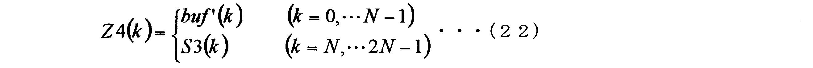 Figure JPOXMLDOC01-appb-M000022