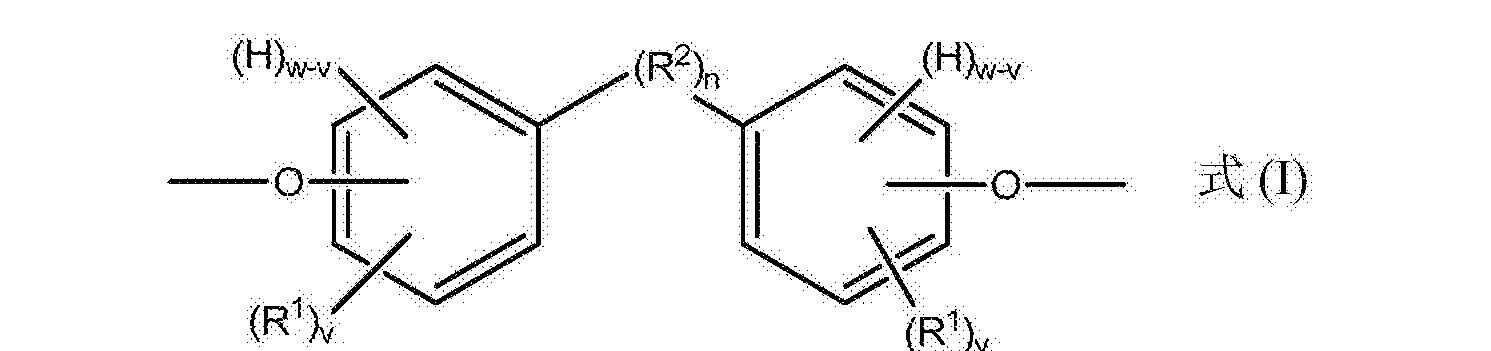 Figure CN103347963BC00051