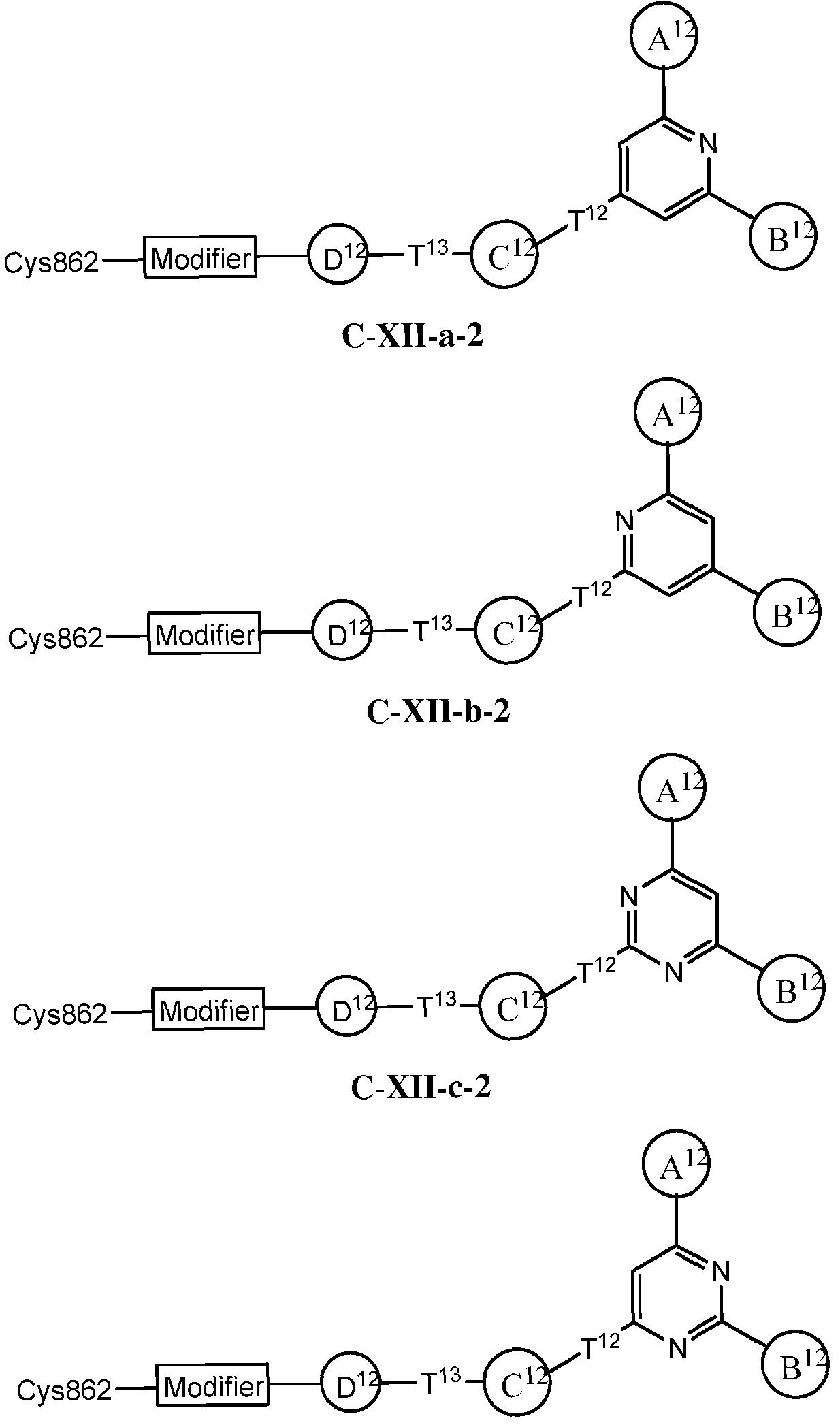 WO2011031896A2 - Pi3 kinase inhibitors and uses thereof