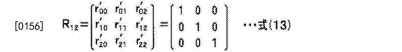 Figure CN105050479BD00153