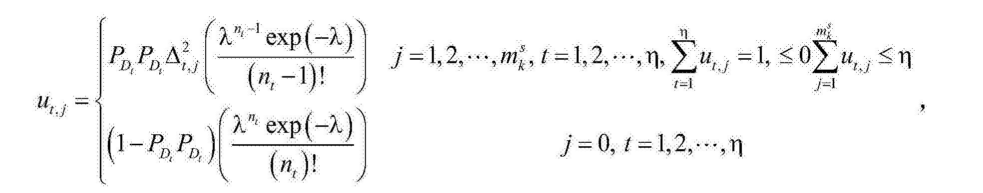 Figure CN103729859BD00082