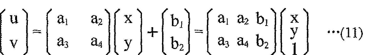 Figure CN101393605BD00331