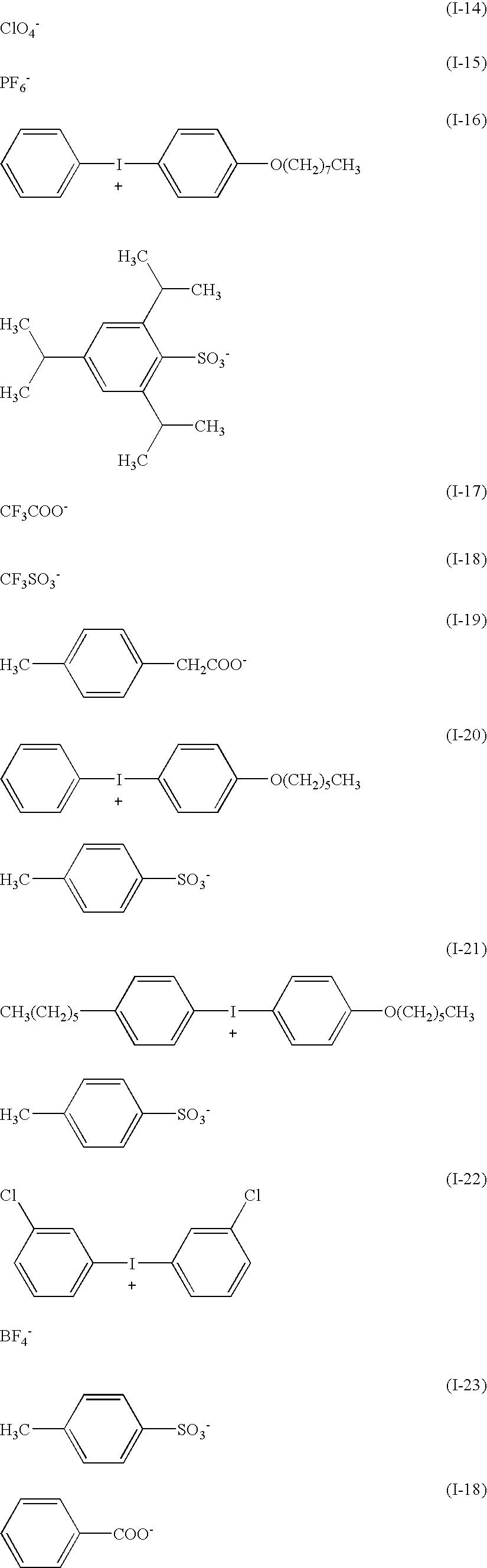 Figure US07910286-20110322-C00018