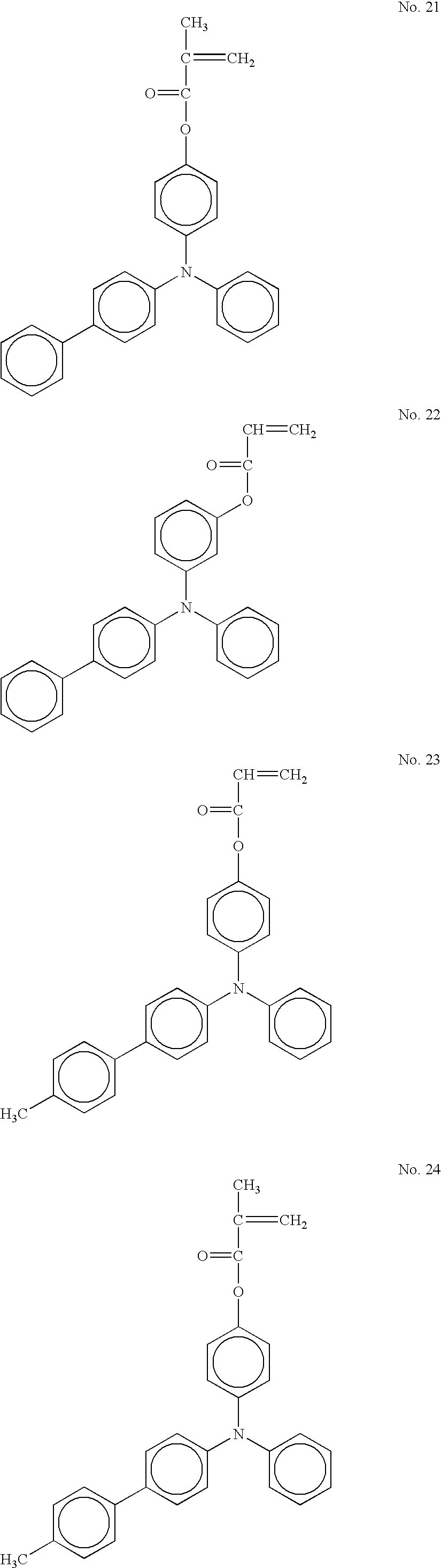 Figure US07390600-20080624-C00011