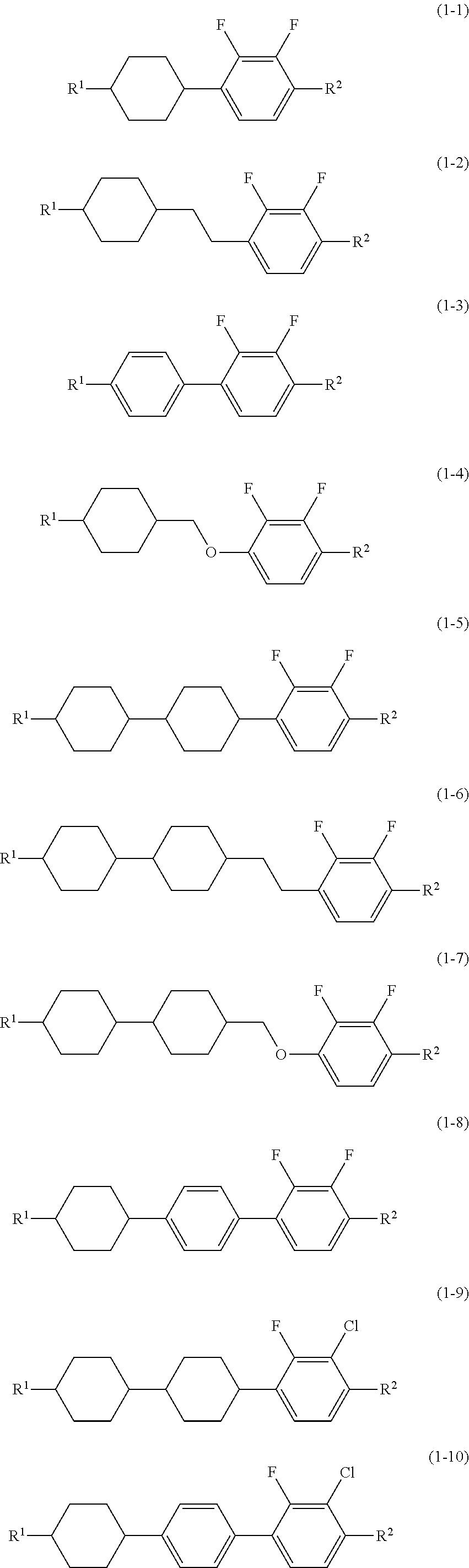 Figure US20150299571A1-20151022-C00005