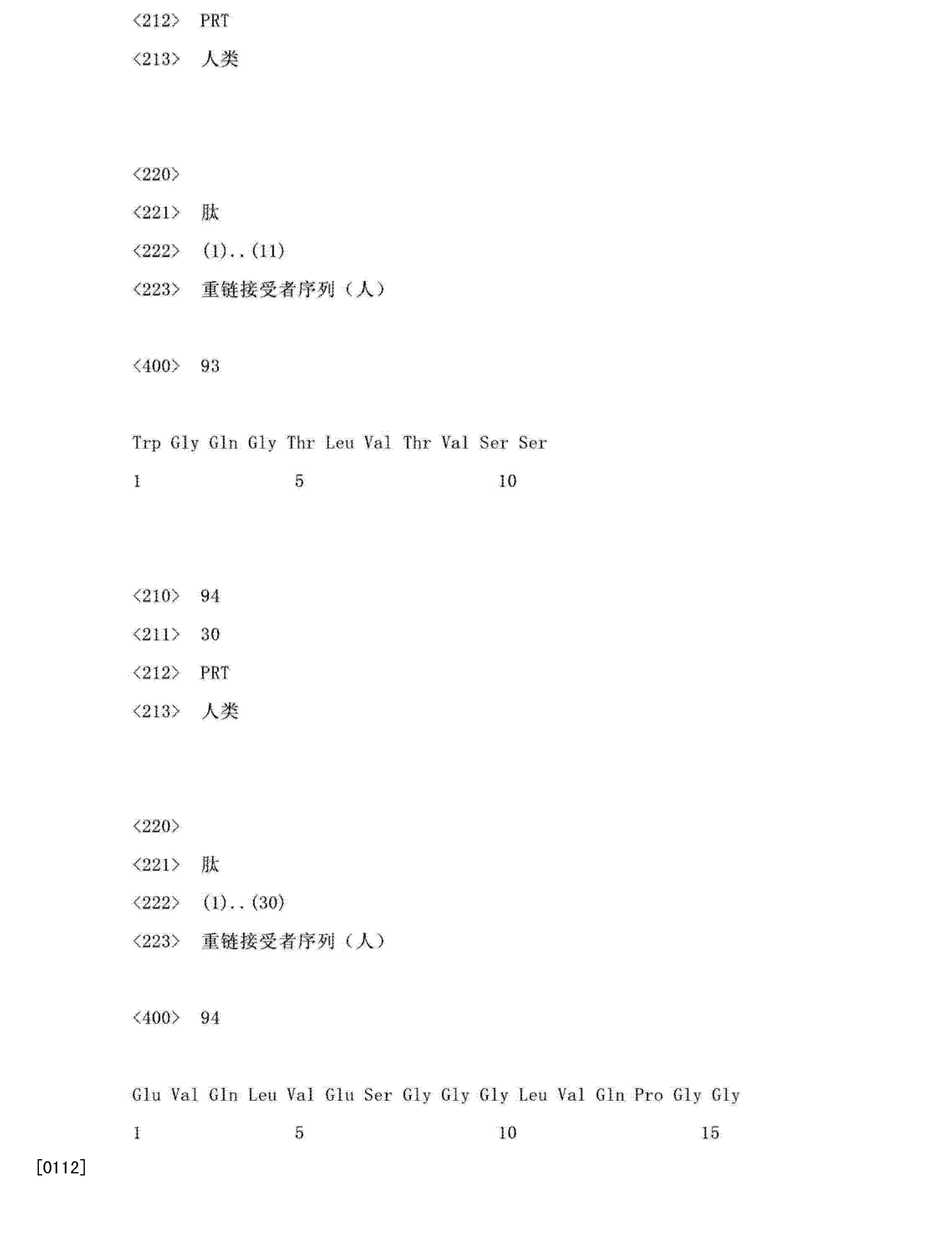 Figure CN103145837AD02101