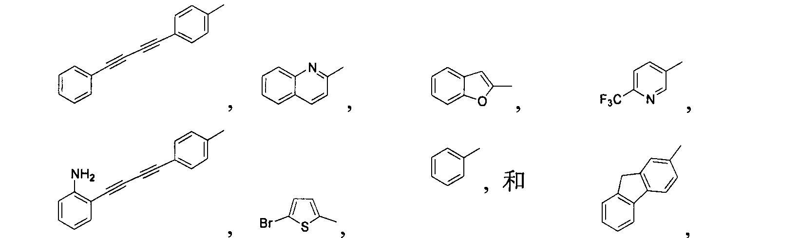 Figure CN102267924AD00501