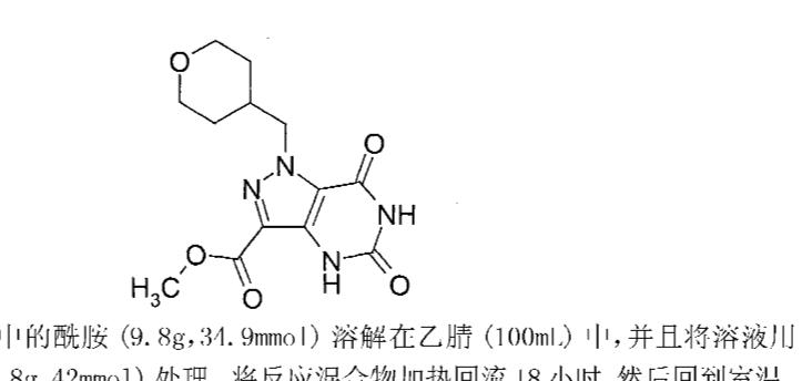 Figure CN101362765BD00632