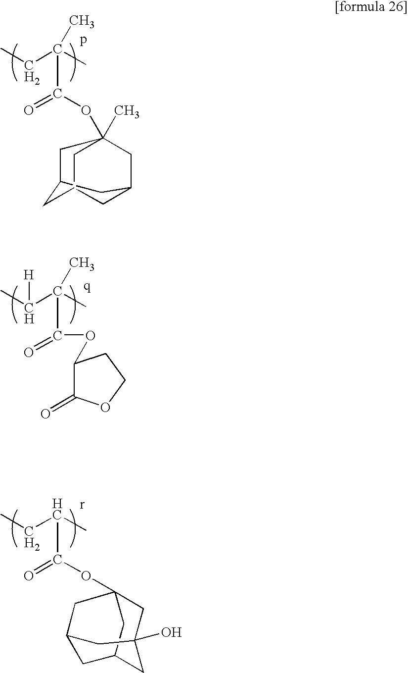 Figure US20060154171A1-20060713-C00026