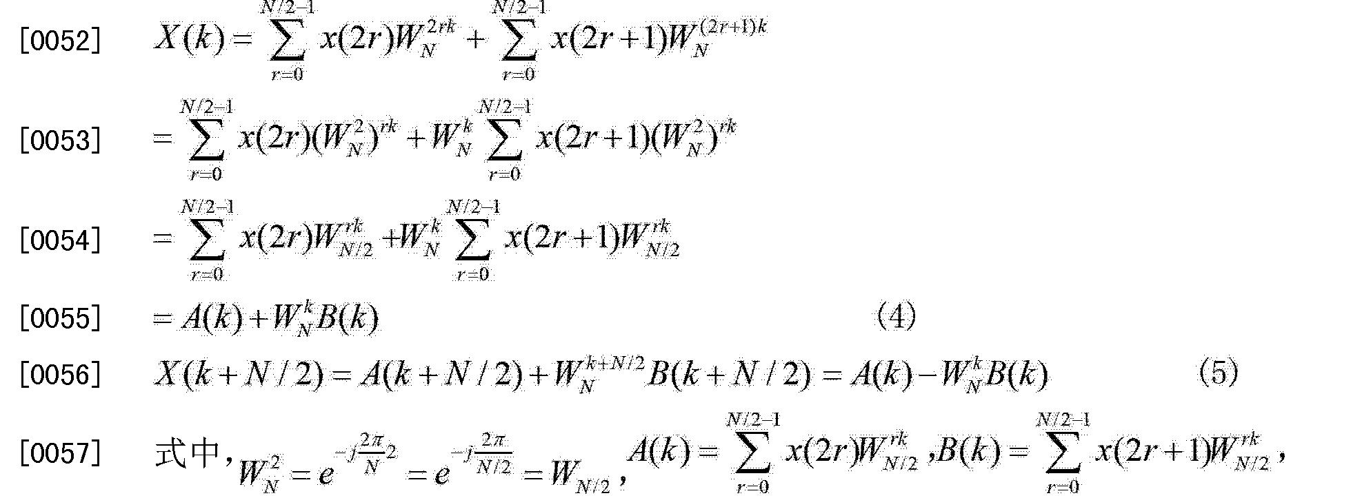Figure CN102879354BD00092