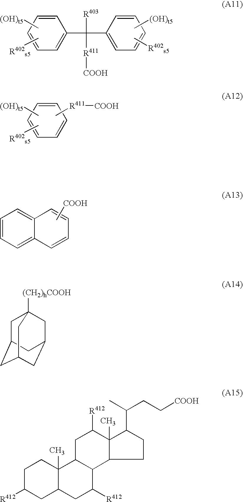 Figure US07537880-20090526-C00071