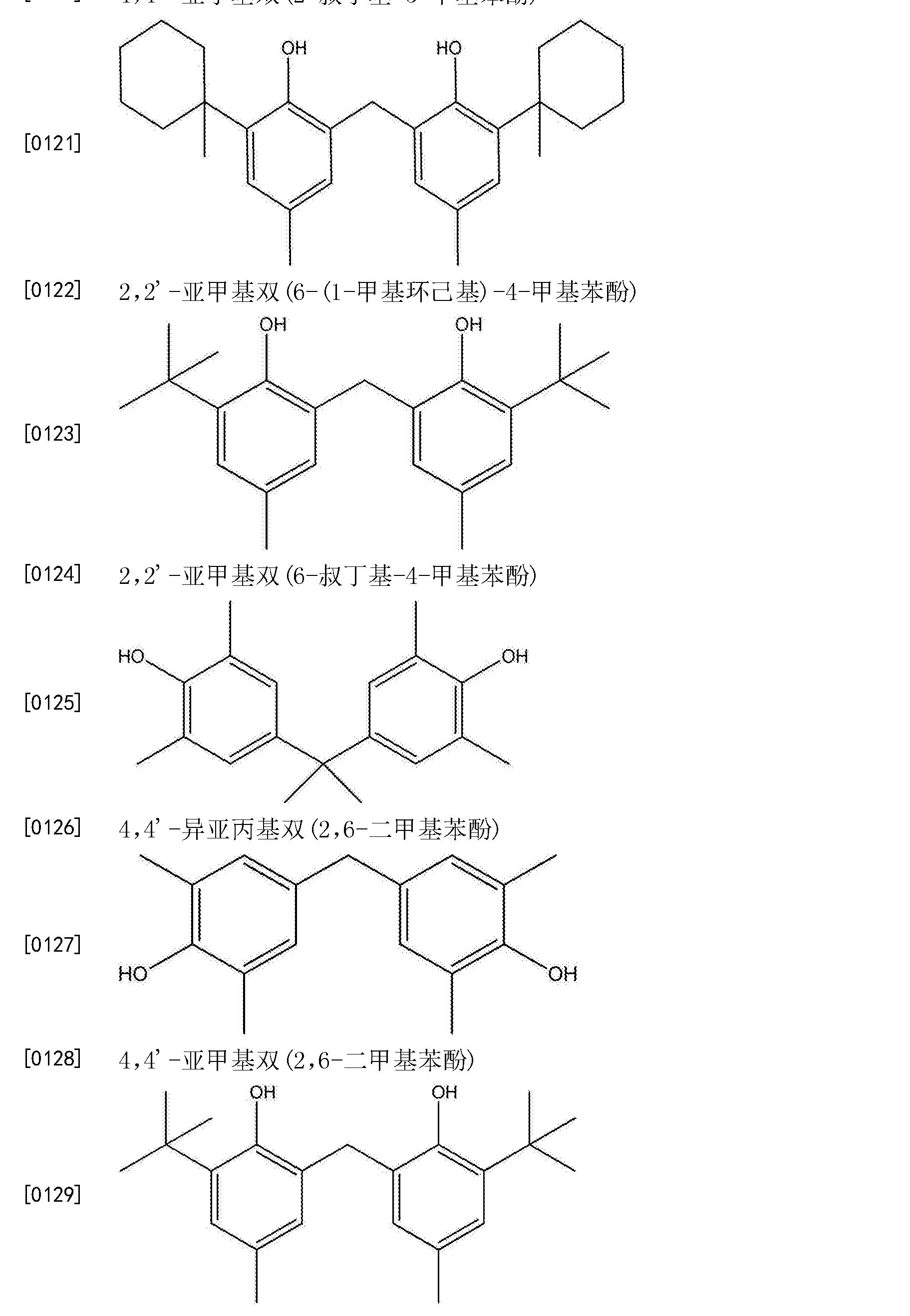 Figure CN103347963BD00191