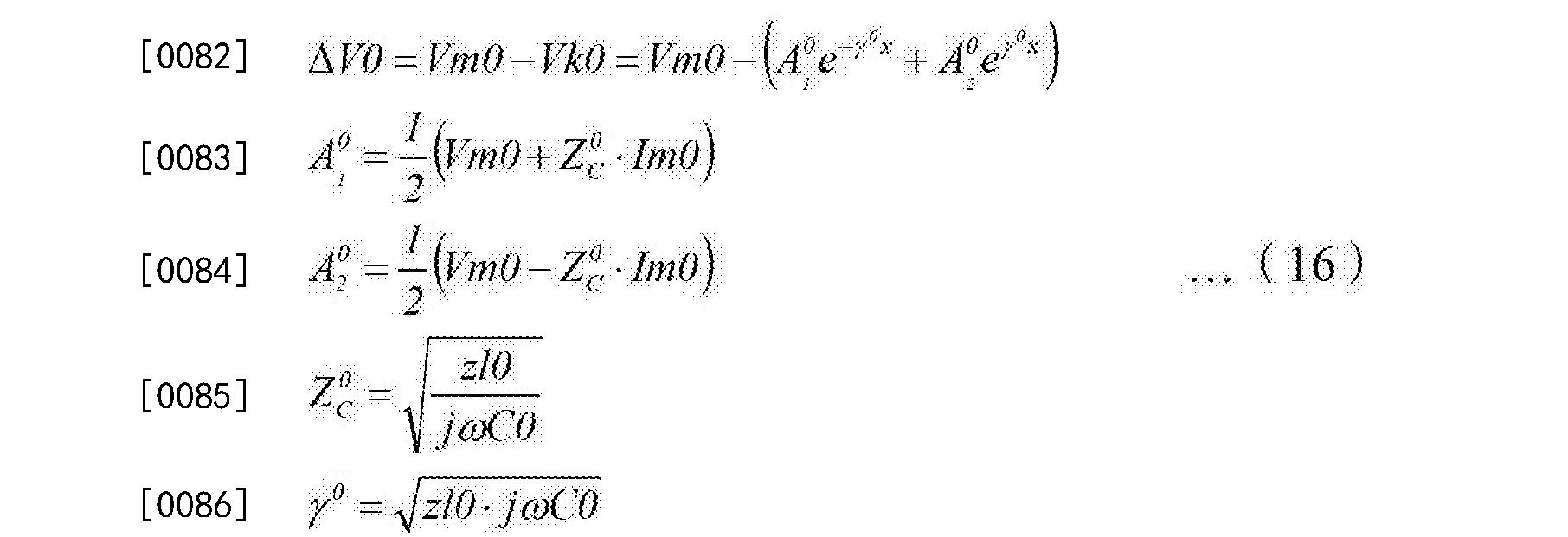 Figure CN103852688BD00091