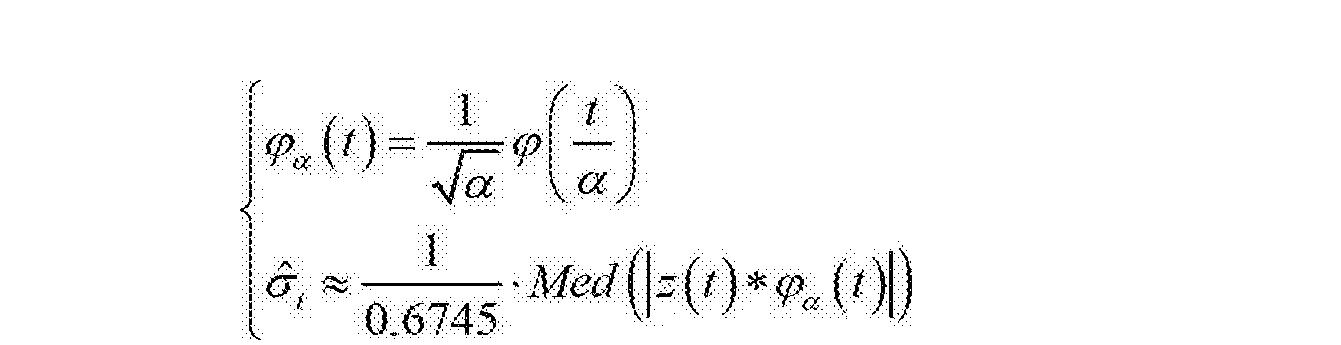 Figure CN102673569BD00062