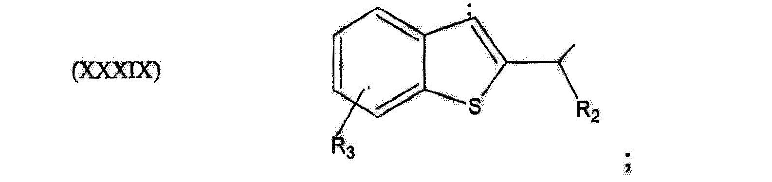 Figure CN104174071AD00824