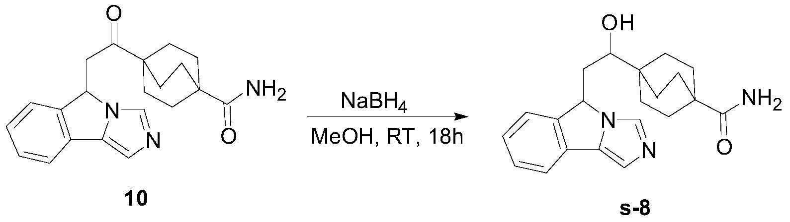 Figure PCTCN2017084604-appb-000293