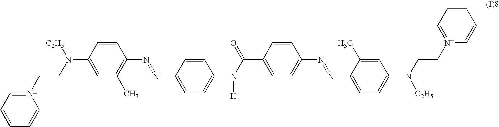 Figure US07189266-20070313-C00013