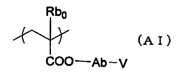 Figure 112009076329077-pct00011