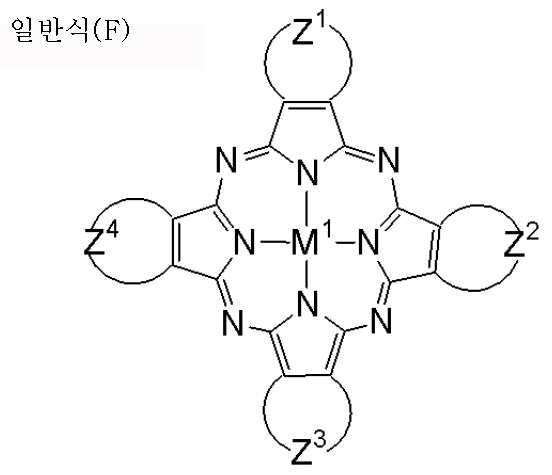 Figure 112014030170437-pct00038