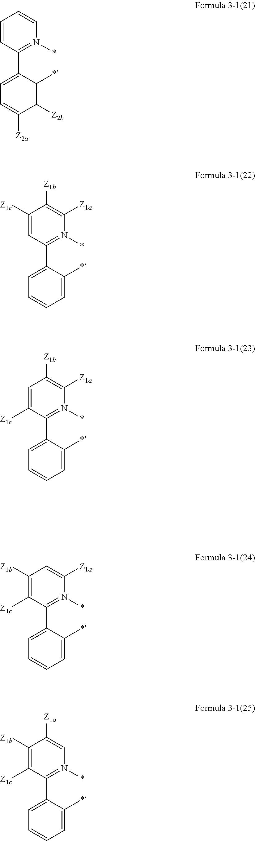Figure US20160155962A1-20160602-C00051