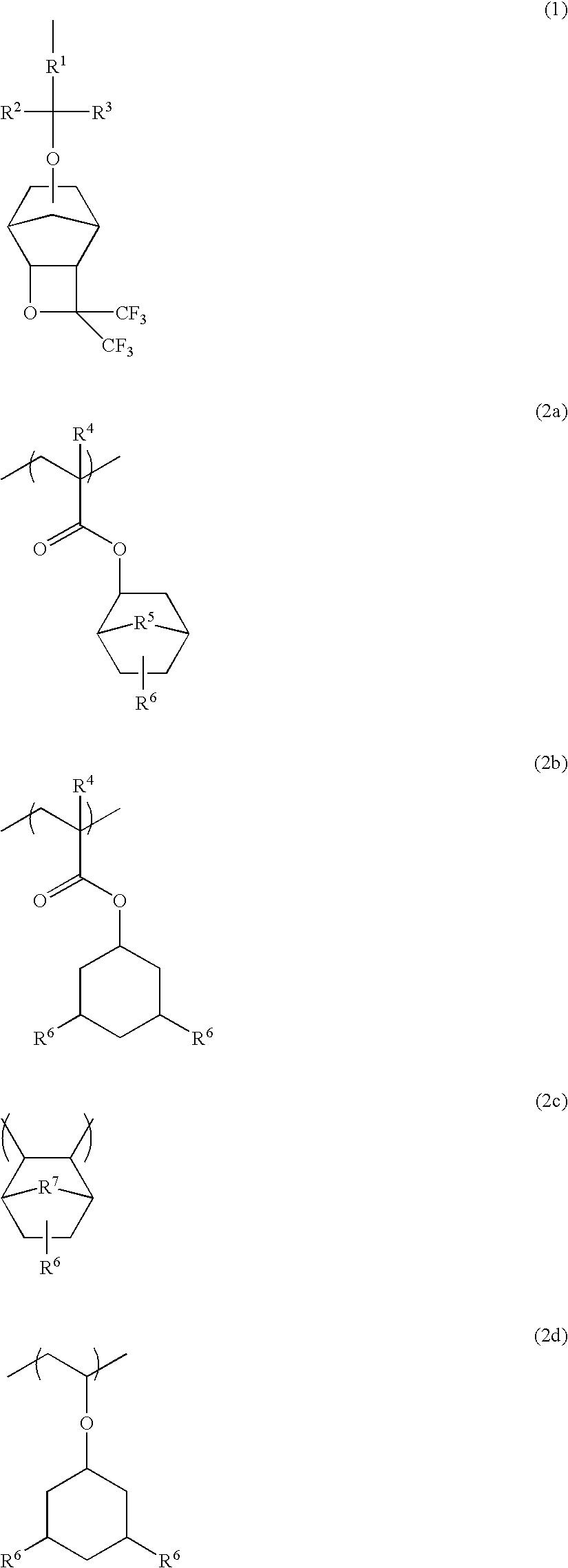 Figure US07067231-20060627-C00004