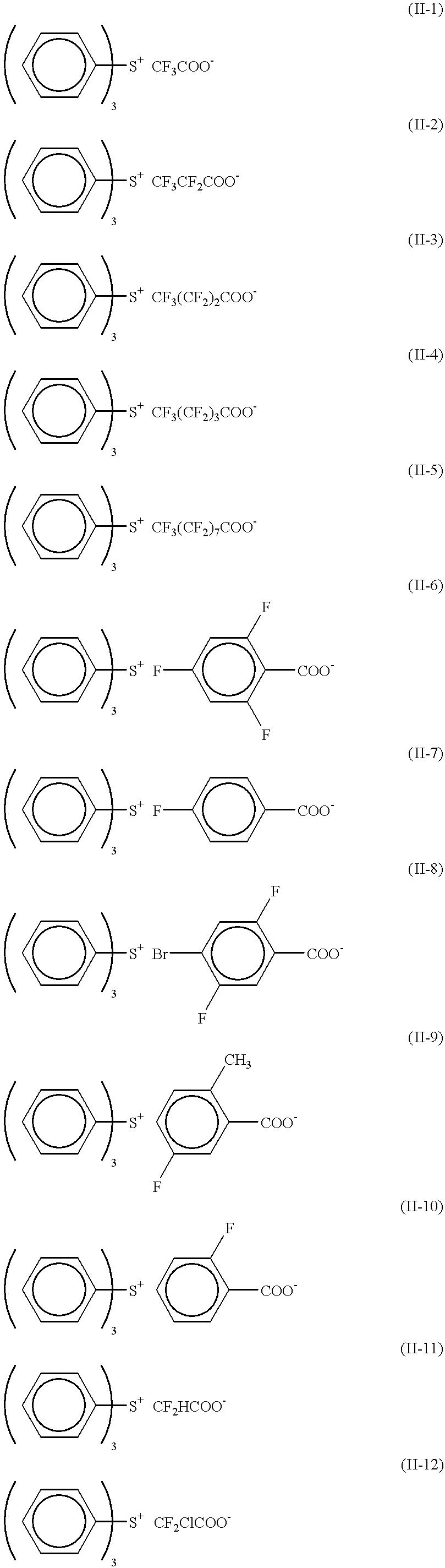 Figure US06485883-20021126-C00007
