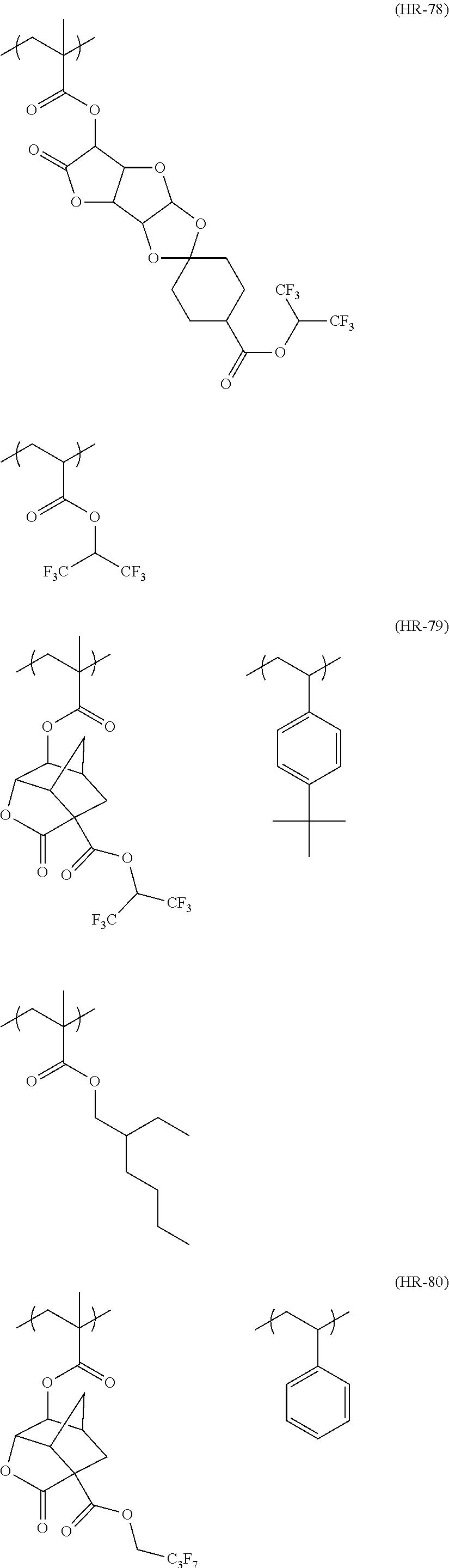 Figure US08404427-20130326-C00170