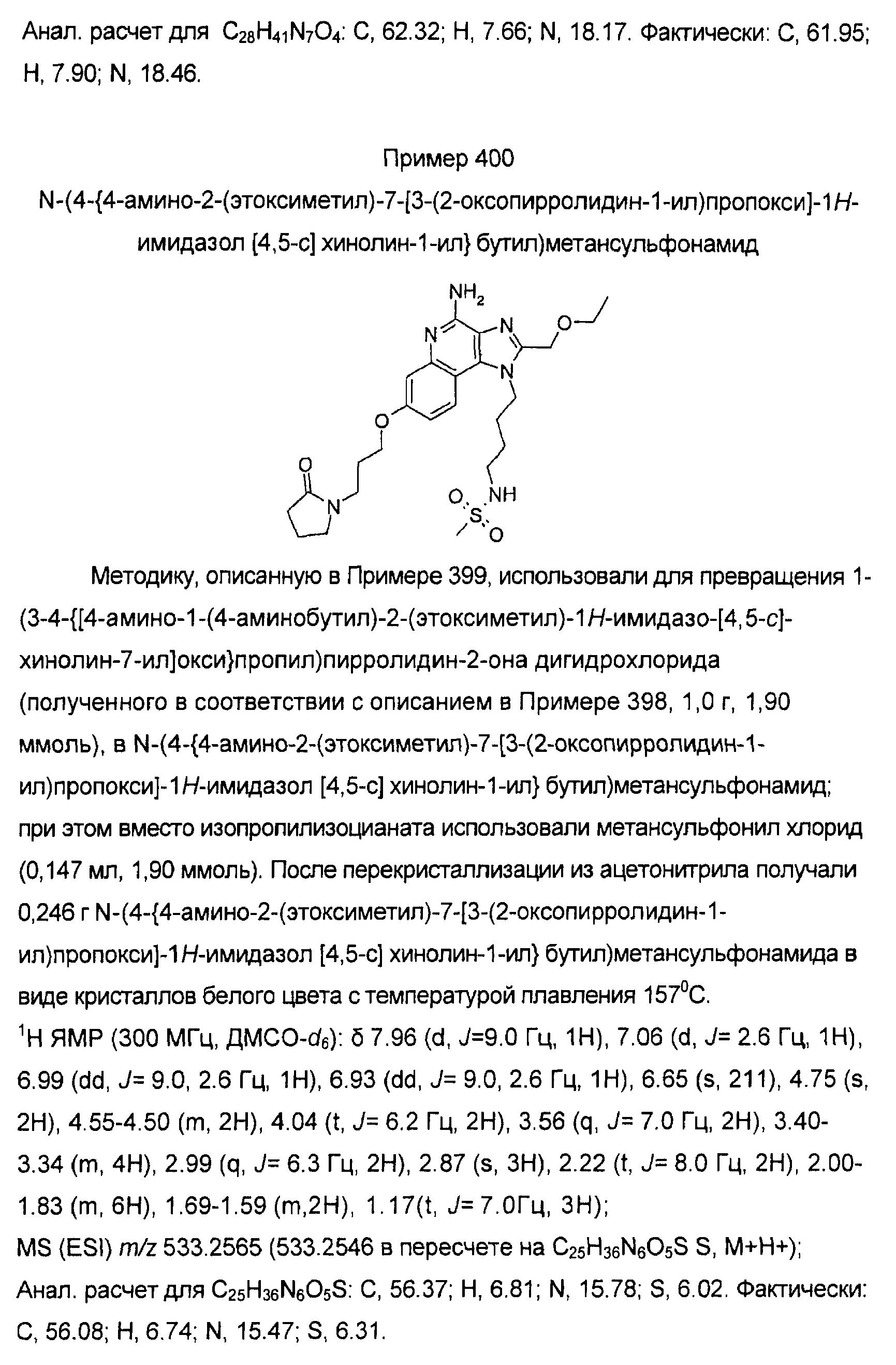 Figure 00000267