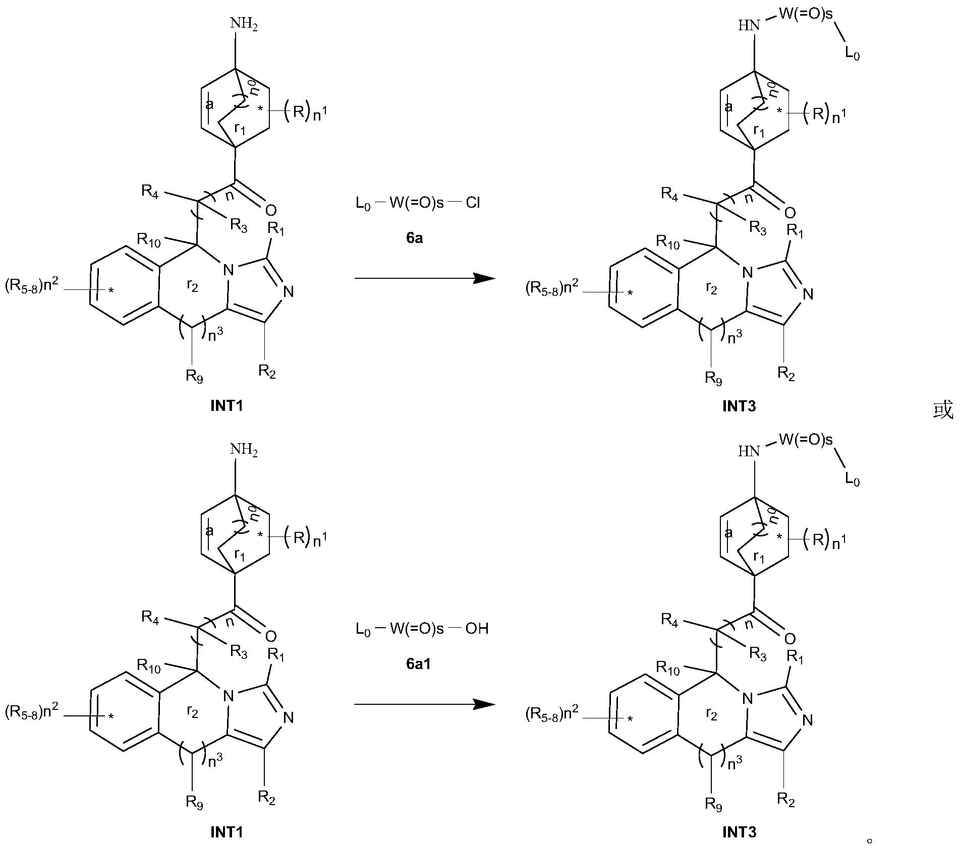 Figure PCTCN2017084604-appb-100048