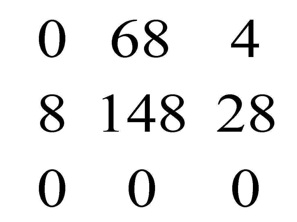 Figure 112008044996228-PAT00016