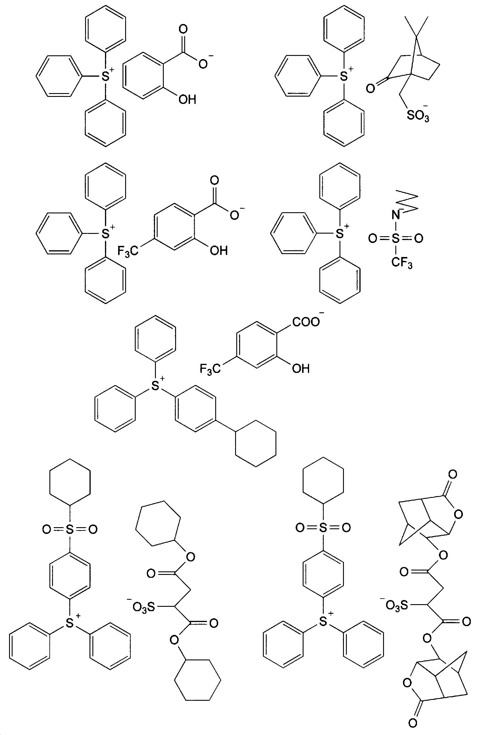 Figure 112013034475180-pct00011