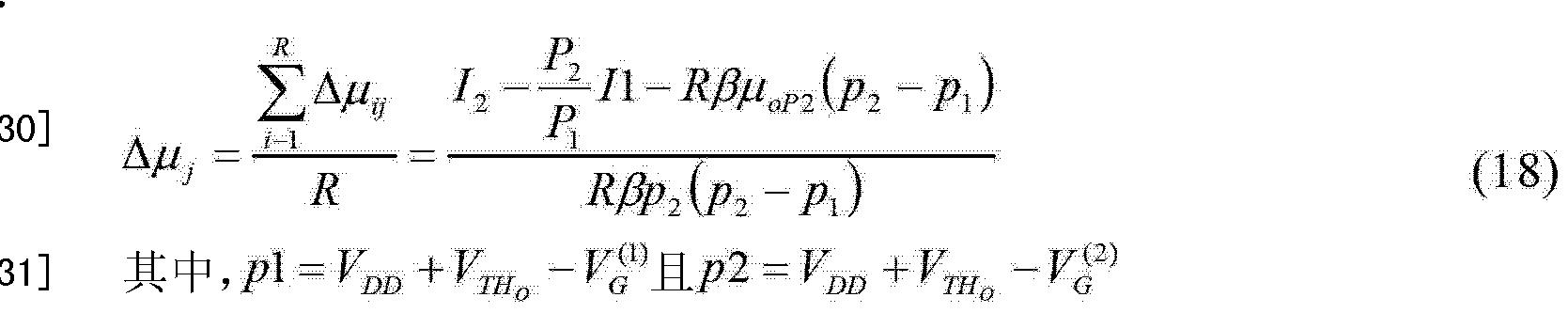 Figure CN102804248AD00164