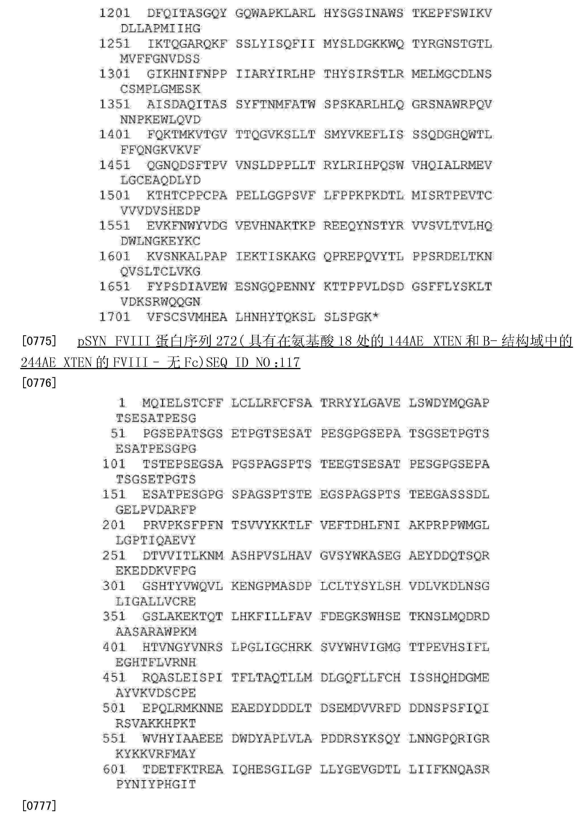 Figure CN104661674AD01711