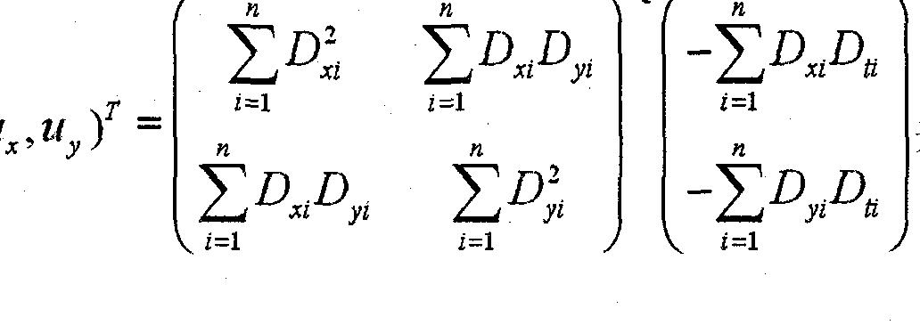 Figure CN102243537BC00031