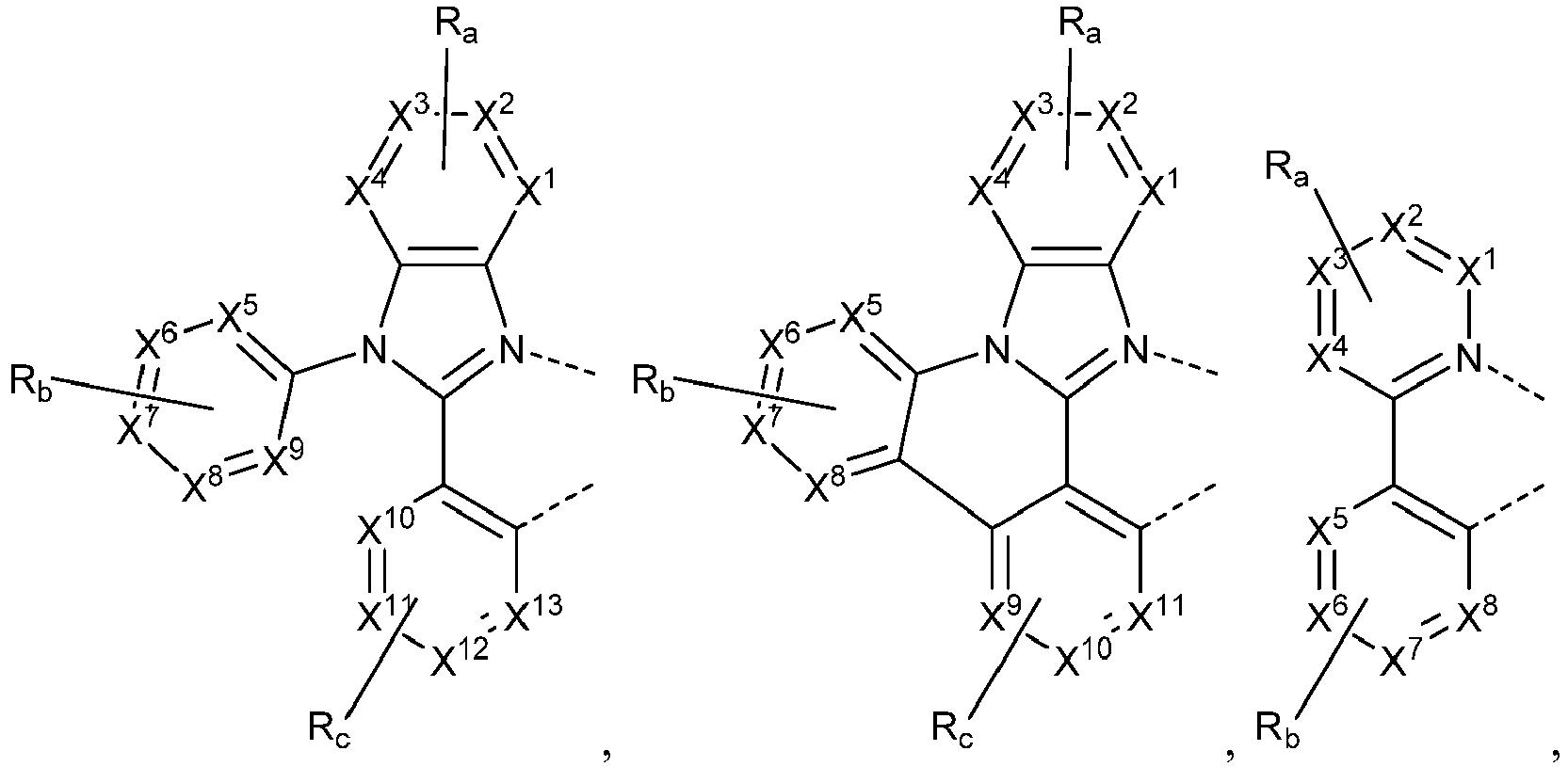 Figure imgb0559