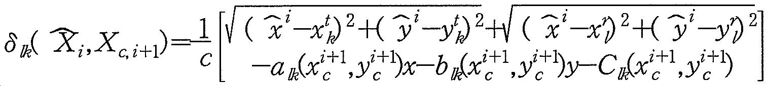 Figure 112016040723210-pat00042