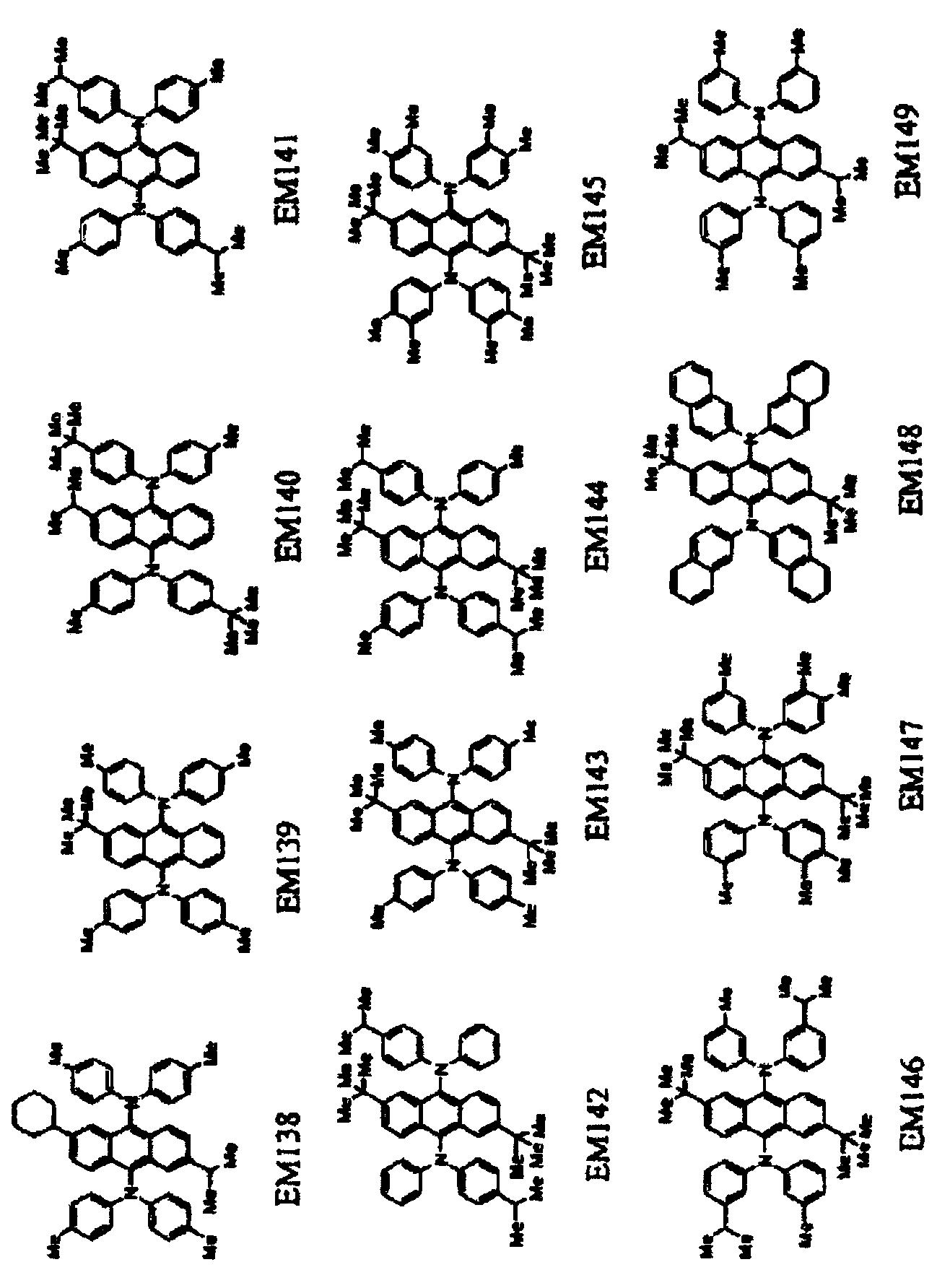 Figure 112009058821366-PCT00047