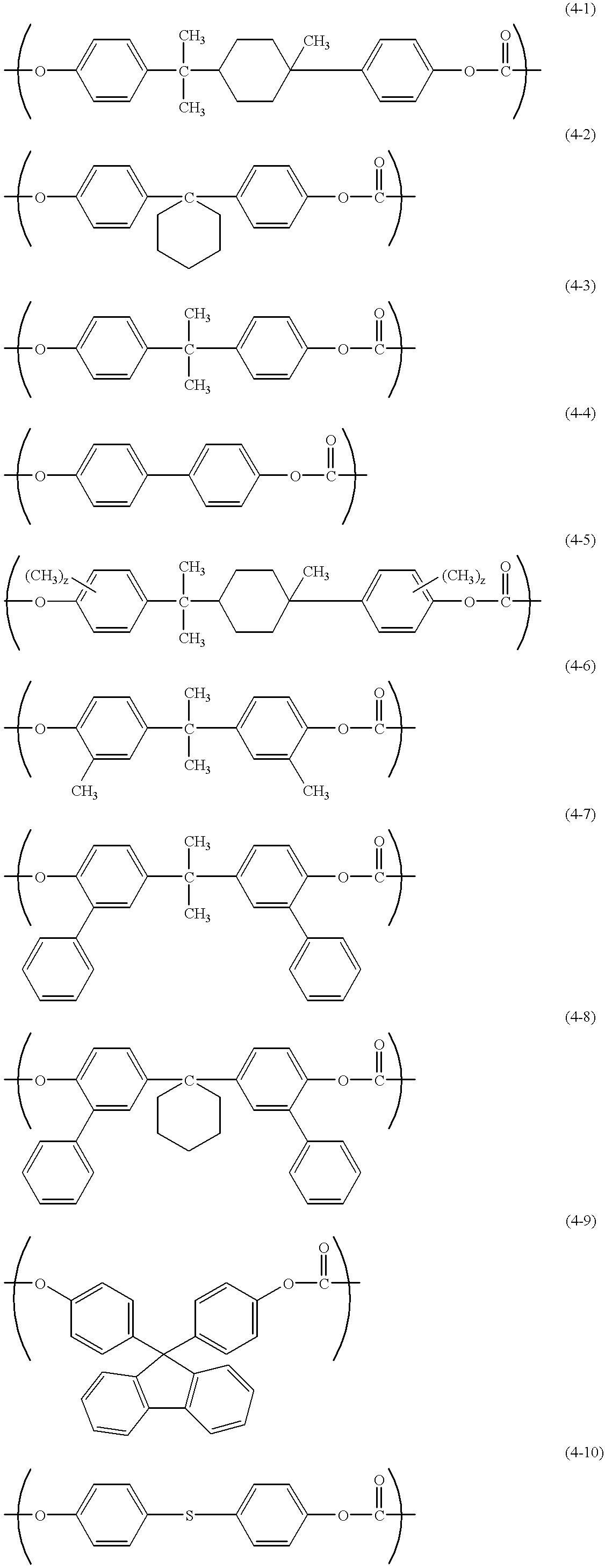 Figure US06258499-20010710-C00008