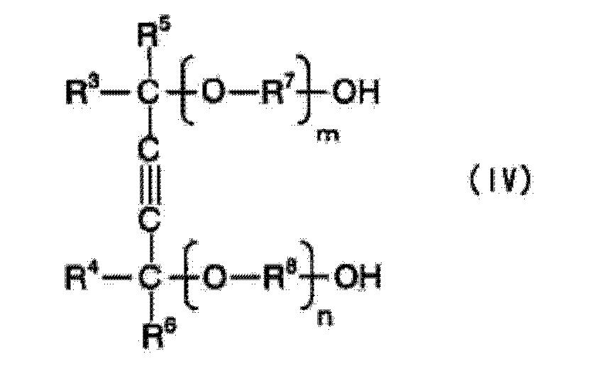 Figure CN102965025BC00041
