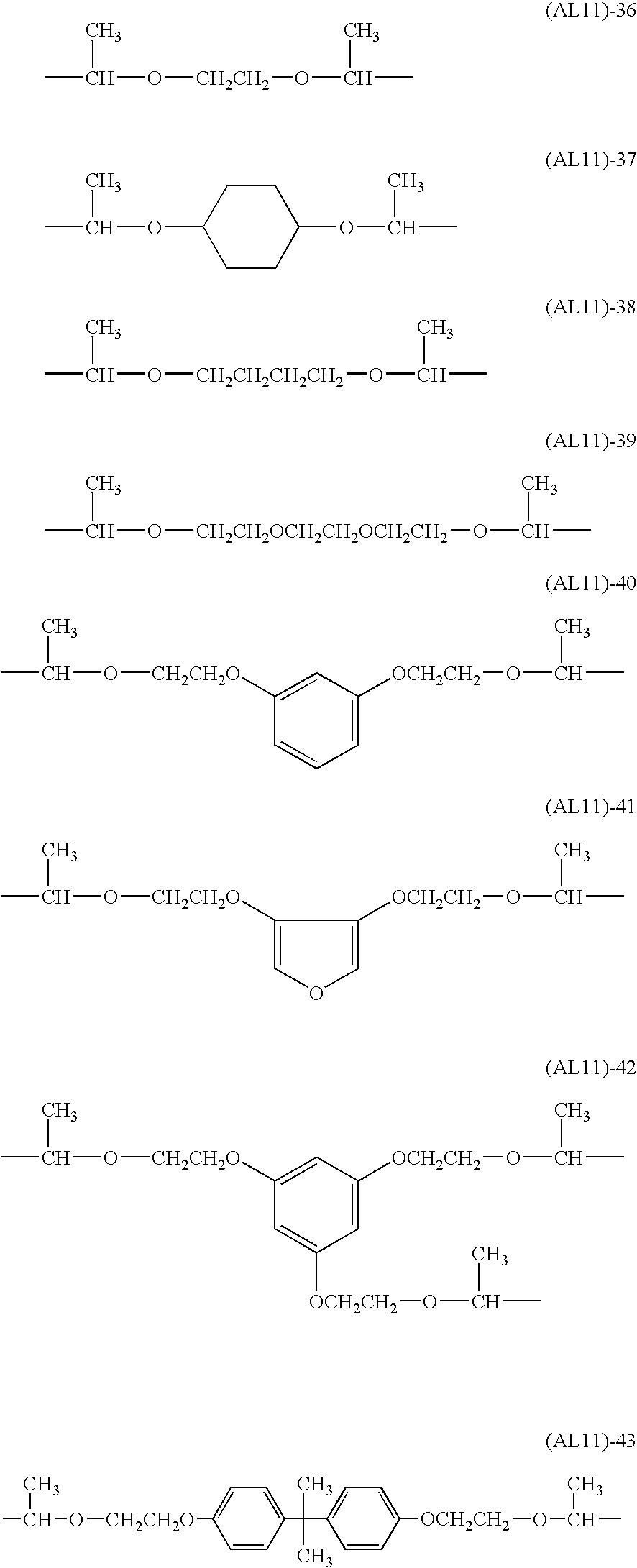 Figure US07368218-20080506-C00014