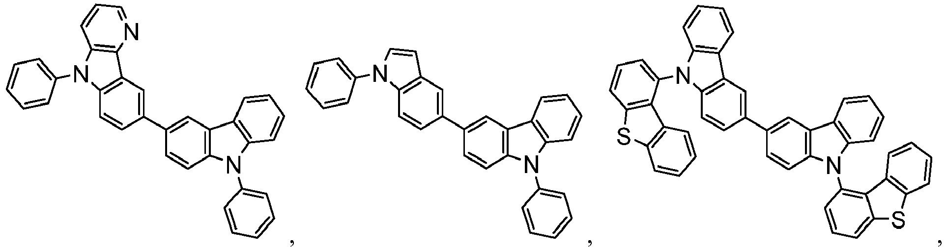 Figure imgb0894