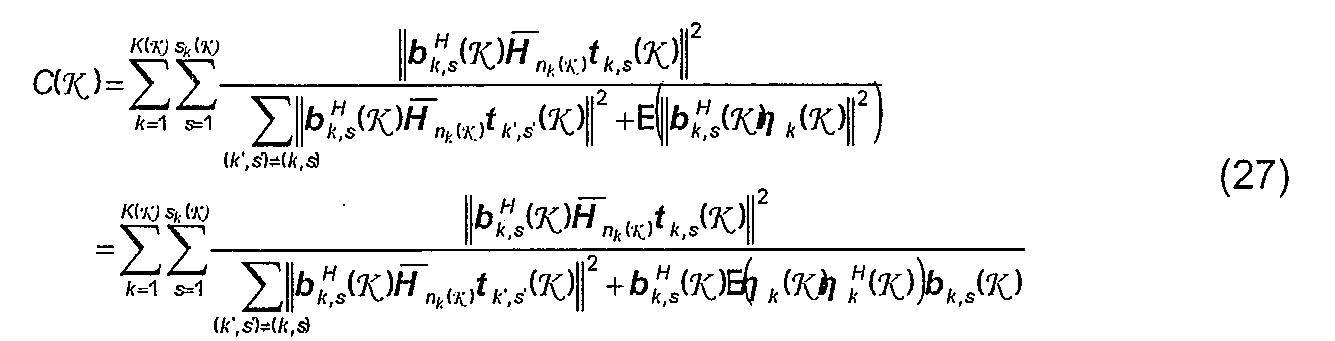 Figure 112010019458035-pct00088