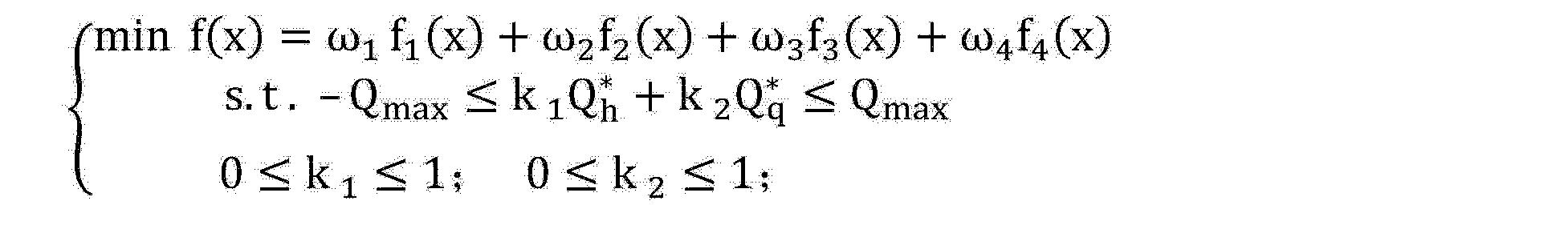 Figure CN103956734AC00039