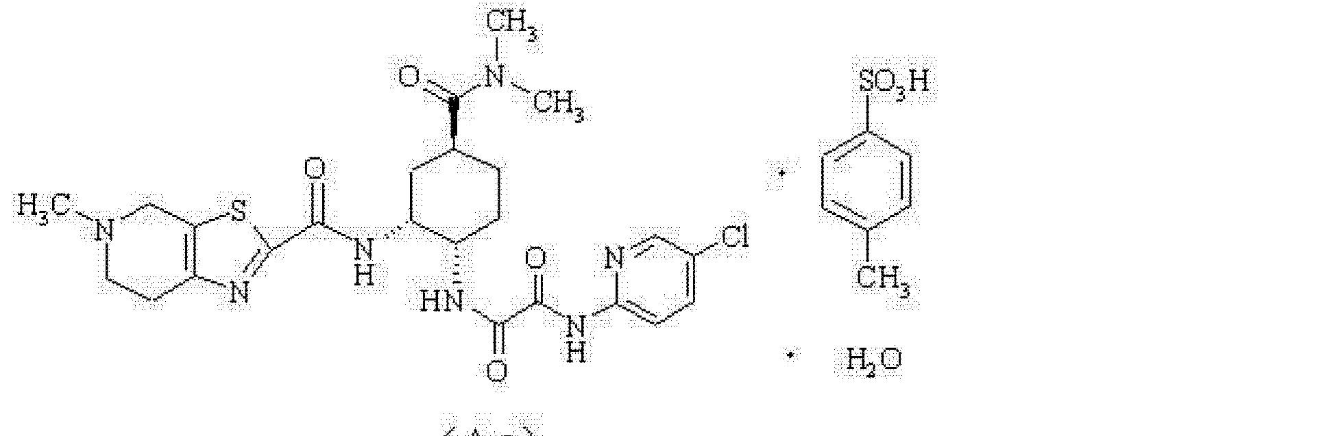 Figure CN102348680BD00092