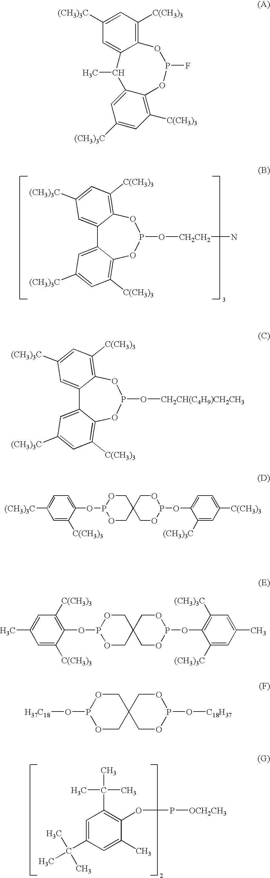Figure US20060052491A1-20060309-C00028